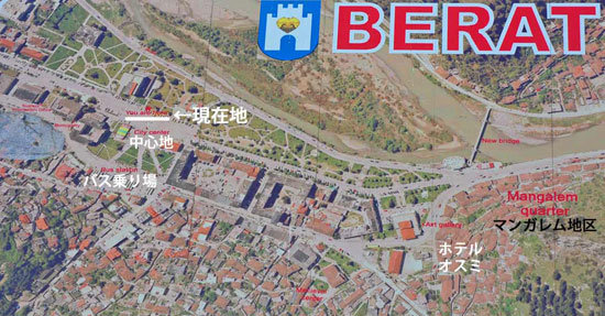 11berat_map.jpg