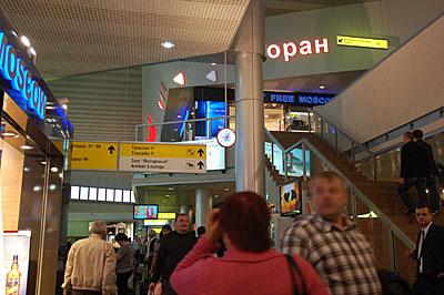6airport.jpg